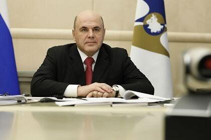 Россия ввела санкции против главы МИД Украины и секретаря СНБО