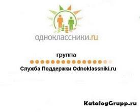 Одноклассники 50 школа города самарканда