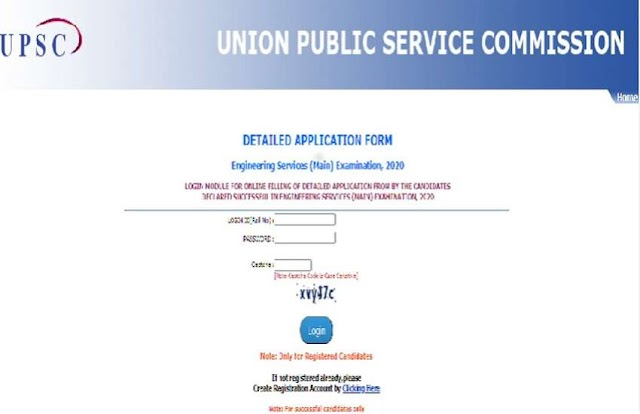 UPSC IES ISS DAF 2021: यूपीएससी आईईएस डीएएफ आवेदन शुरू, ऑनलाइन करें आवेदन