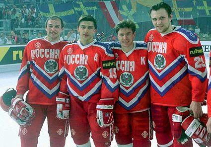 Russia 1993 World Champions photo Russia 1993 World Champions.jpg