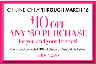 DSW Coupons: Save 16 w 2015 Coupon Codes  Promo Codes
