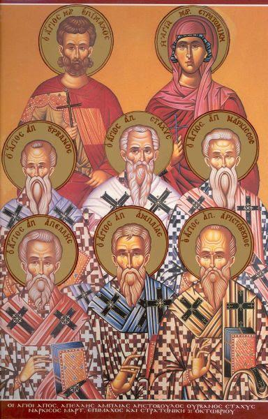 Αποτέλεσμα εικόνας για soborul celor 70 de apostoli