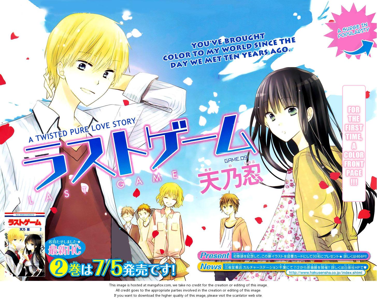 Last Game Manga Wallpaper 39472460 Fanpop