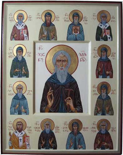 icônes de Kakhaber Donadze