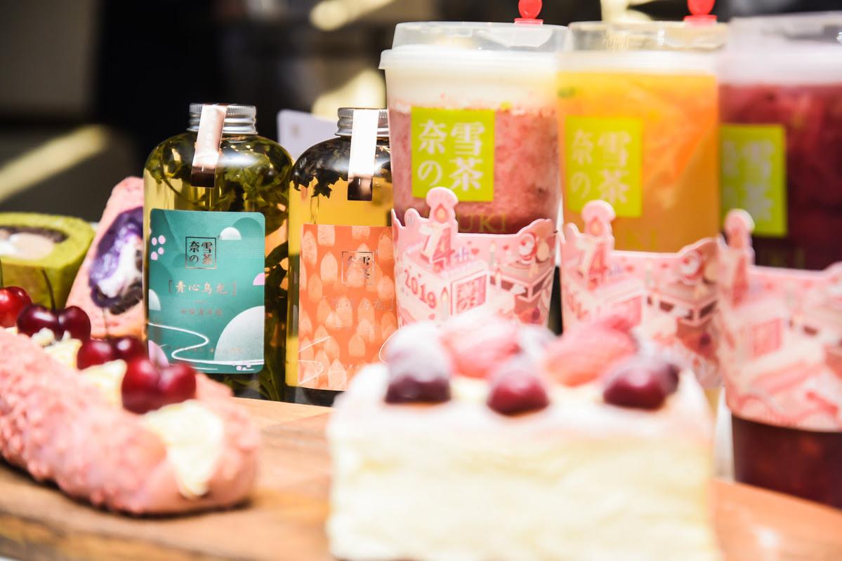 Bubble tea maker Nayuki debuts on Hong Kong exchange ...