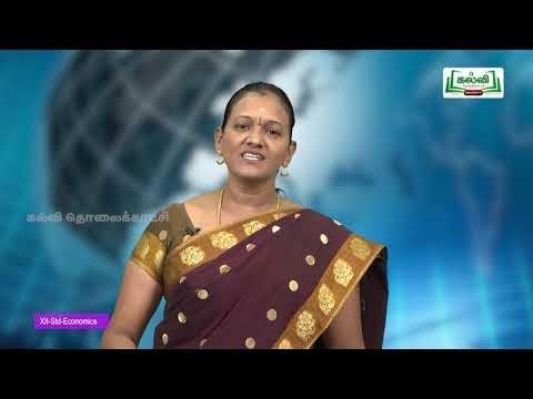 12th Economics வேலை வாய்ப்பு மற்றும் வருமான கோட்பாடுகள் Kalvi TV