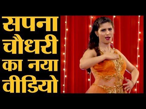 sapna chaudhary gana New Viral Song Sapna Chaudhry