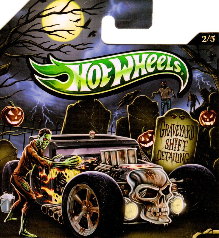 2013 exclusive Halloween Hot Wheels Kroger Ralph's