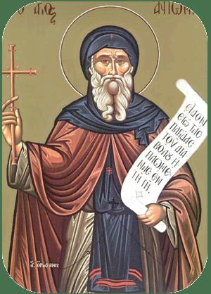 Αγίου Αντωνίου: Συμβουλές για το ήθος των ανθρώπων και την ενάρετη ζωή, σε 170 κεφάλαια (β)