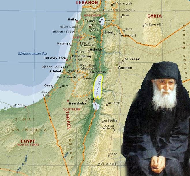 Η δεύτερη Συρία άνοιξε και λέγεται ΣΙΝΑ λόγω Μεσογειακής ΑΟΖ , Σουέζ και Ερυθράς.