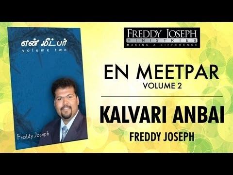 கல்வாரி அன்பை.. | Kalvari Anbai...(freddy joseph)-Tamil Christian Song Video & Lyrics