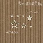 Гофрочипборд Набор звезд №2