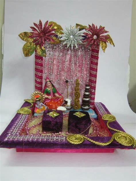 Pin by Bysani Sunitha on wedding ideas   Wedding plates