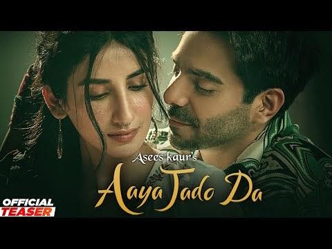 आया जादू दा AAYA JADO DA Hindi Lyrics – Asees Kaur
