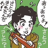 花より男子2リターンズドラマイラストレビュー