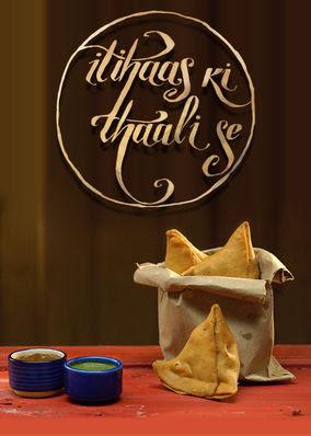 Ithihas Ki Thali Se - Season 1