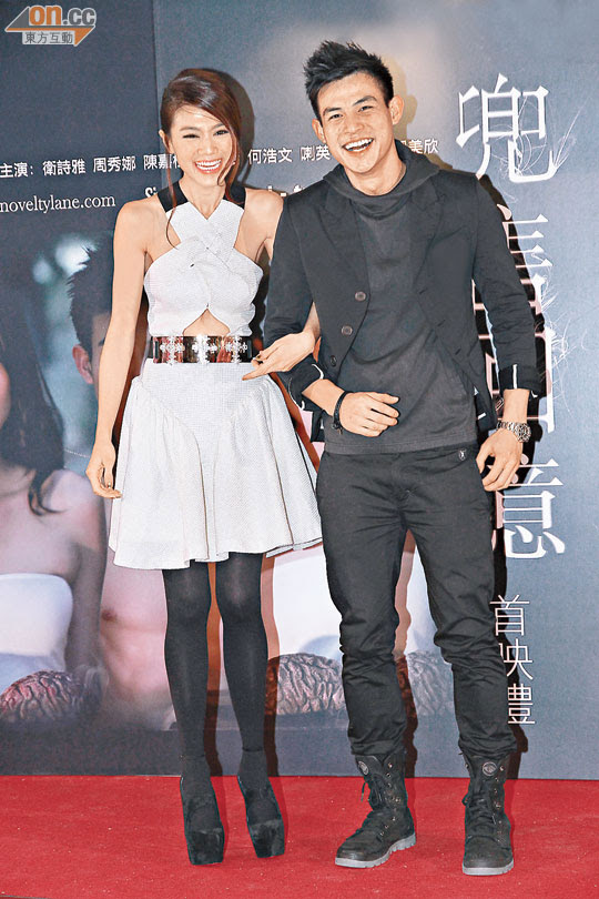 William Chan and Michelle Wai kiss for 5 Hours - Hourpost