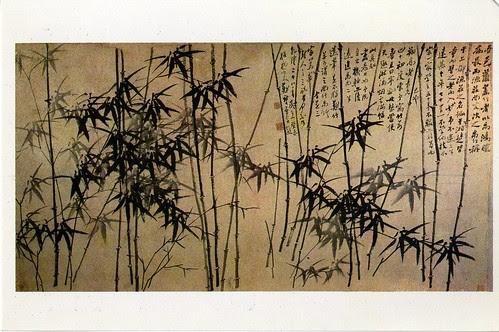 Bamboo - ZHENG Xie (Qing Dynasty)