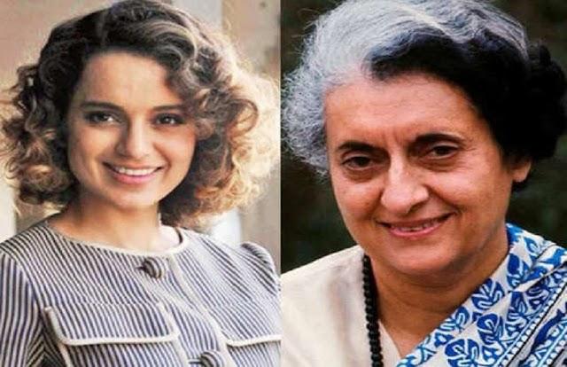 इंदिरा गांधी की भूमिका निभाने के लिए खास तैयारियों में जुटी कंगना रनौत