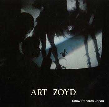 ART ZOYD symphonie pour le jour ou bruleront les cites