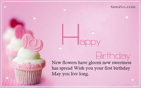 1st Happy Birthday Poems For Baby Princess   1st Birthday