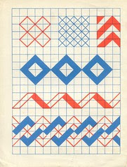 n1 cahier dessin carreau p1