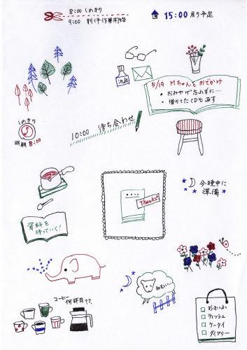 画像 おしゃれかわいい手帳の描き方イラストの見本集デコ シール
