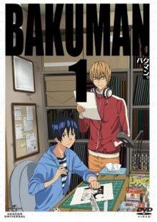 Bakuman 3 Episode List