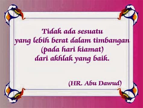 kata mutiara islam tentang akhlak mulia