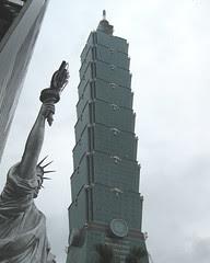 Taipei 101 / New York New York
