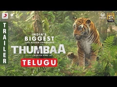 Thumbaa - Telugu Trailer