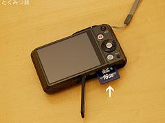 Transcend SDHCカード 16GB Class10