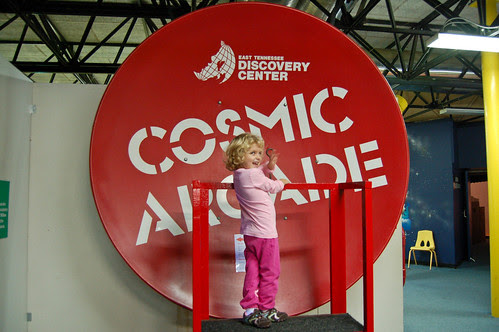 Discoverycenter3