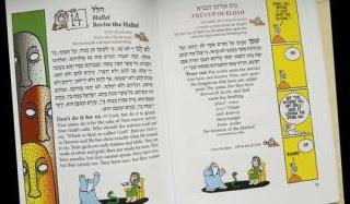 book review,dry bones, Haggadah, Passover, LSW, Store, dry bones haggadah, dry bones passover haggadah, hagadda, jewish, holiday,