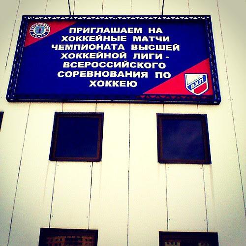 #ВХЛ #МХЛ. Основной и фарм-клуб