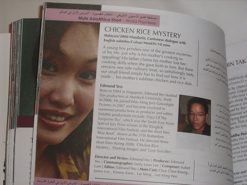 Chicken Rice Mystery in the Dubai Film Fest catalogue