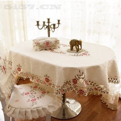PASAYIONE Floral Embroidery Oval Table Cloth Vintage