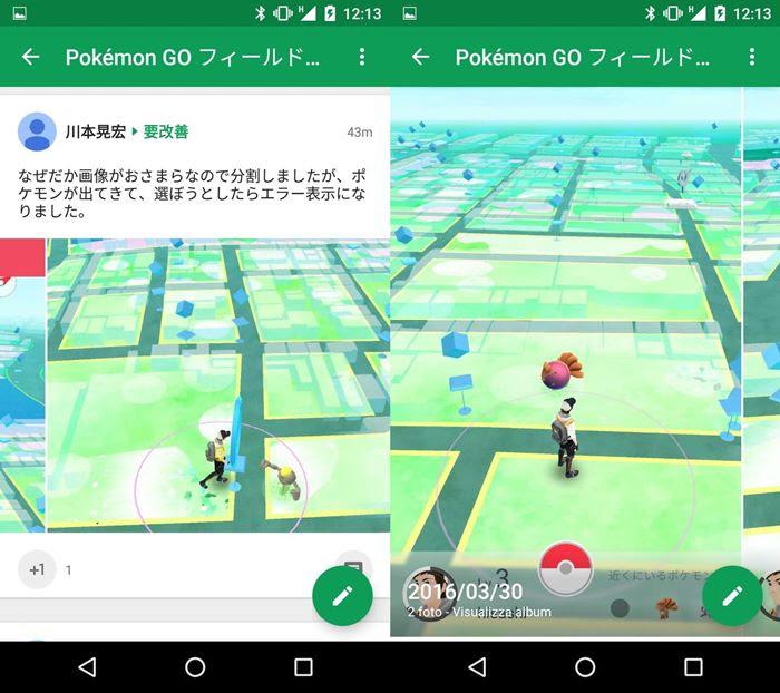 Teste de campo de Pokémon GO já inclui pokémons. :D