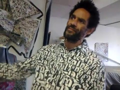 Stephen BALDRY describes his inspiring pieces of art