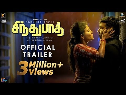 Sindhubaadh Tamil Movie Trailer Review