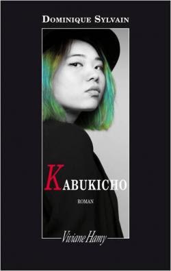 """Résultat de recherche d'images pour """"kabukicho dominique sylvain"""""""