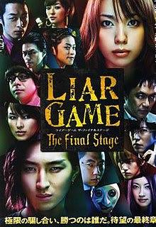 Liar Game Japanese Cast