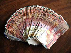 шекели, деньги, бабки, бабло