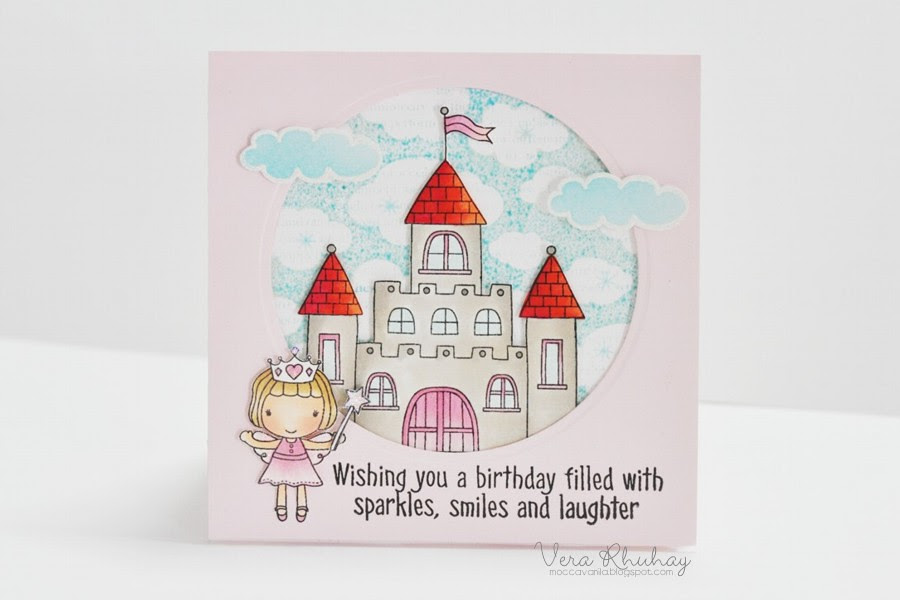 princes card