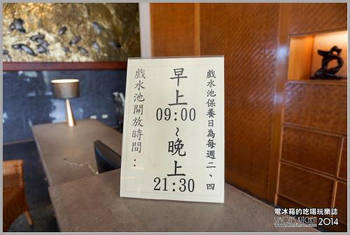統茂溫泉會館05.jpg