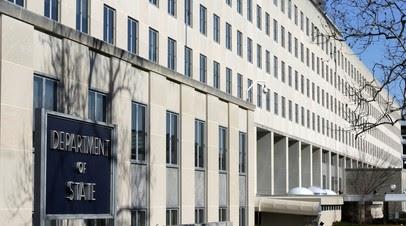 Посольство России упрекнуло Госдеп за неупоминание Гагарина
