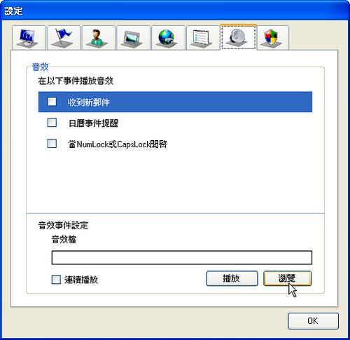 googlealert-14 (by 異塵行者)
