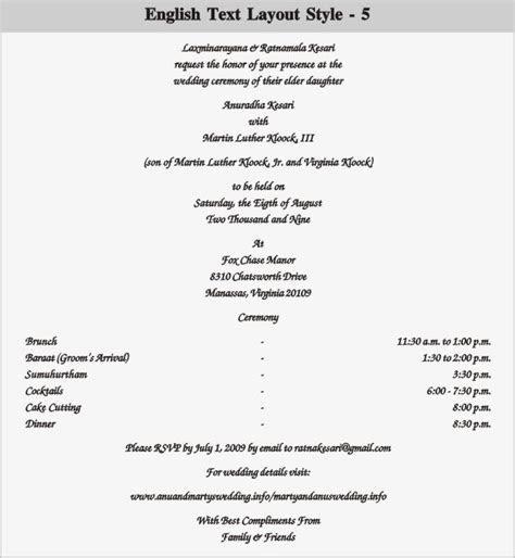 Hindu Wedding Invitation Wordings In English