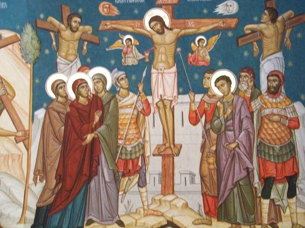 Αποτέλεσμα εικόνας για pe cruce  au dat otet