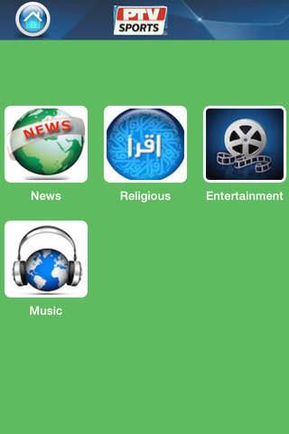 تطبيق Ptv Sports لمشاهدة المباريات الشفرة بجودة عالية